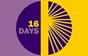 #16daysofactivism2020 DAY 1